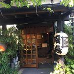 九つ井 - 店の入り口