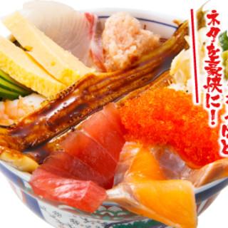 新鮮な海鮮をランチで堪能♪幅広い丼メニューを多数ご用意◎