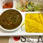 Cafe&kitchen オリエンタルSAPANA 錦糸町店 - 日替わりカレー弁当(+ナン付き)@700