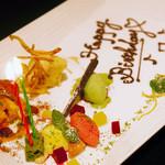 【記念日ランチ】食前酒&メッセージプレート付!メインとパスタが選べる嬉しいプリフィックスコース