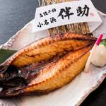 個室居酒屋 いし竹 - 伴助【鯖】の開き焼き