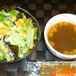 7539303 - サラダ,スープ