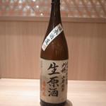 刈穂 山廃純米生原酒 番外品+21 【秋田・大仙/秋田清酒】