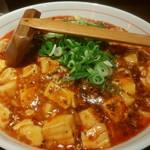 75390591 - これが手作り太麺の芙蓉麻婆麺です。