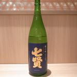七賢 絹の味 大吟醸 【山梨・北杜/山梨銘醸】