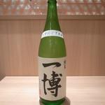 一博 純米 うすにごり 【滋賀・東近江/中澤酒造】