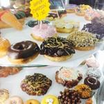 Voodoo Doughnut -