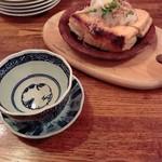 ルドルフ - イタリアンで日本酒…スミマセン…