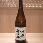 田中六五 純米 【福岡・糸島/白糸酒造】