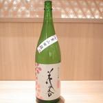 花の香 桜花 純米大吟醸 【熊本・玉名郡/花の香酒造】