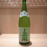 薩州正宗 純米酒【鹿児島・野下/濱田酒造】