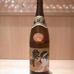 黎明 本醸造【沖縄・うるま/泰石酒造】