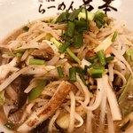 麺屋 宮本 - 10月限定ちゃんぽん