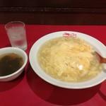 紅宝石 - 天津飯(並)スープ付き450円
