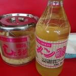 75396053 - ラーメン酢と刻み生姜