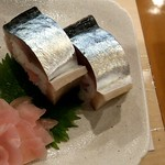 75396496 - さば寿司