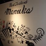 MANUKA - Manukaとは、マオリ語で「復活の木・癒しの木」を意味します。