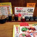 麺作ブタシャモジ - 卓上に常備された調味料類
