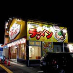 麺作ブタシャモジ - 全景
