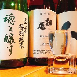 【酒】のこだわり