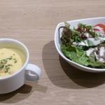 肉が旨いカフェ NICK STOCK 枚方店 - スープとサラダ