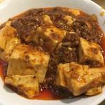 75401660 - 四川麻婆豆腐