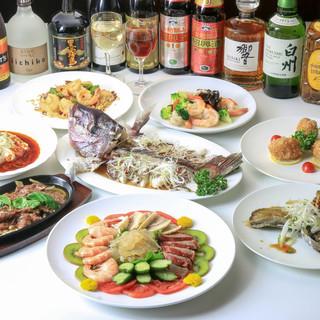 ◆出来立てアツアツ◆オーダー式本格中華料理の食べ飲み放題