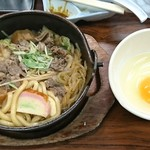 75402025 - 牛すき鍋350円