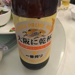 大東洋 - 大阪に(^^)