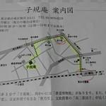 笹乃雪 - 笹乃雪、子規庵までの地図の印刷物