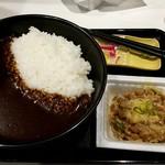 吉野家 - 納豆黒カレー:430円