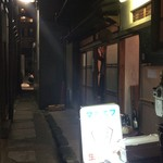 酒ト壽 - 外観