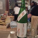酒ト壽 - まんさくの花 純米(冷酒・日本酒)グラス ¥450-
