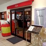 マリスコ - 店舗外観;駅の東側連絡通路から直接お店のフロア(2F)に入れます(o^-')b @2017/10/21