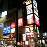 """マリスコ - """"マリスコ""""の入るビル;JR新潟駅の万代口を出て右手直ぐです(^^) @2017/10/21"""