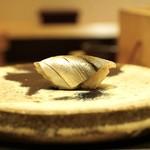 鮓 きずな - 料理写真:☆天草のコハダ