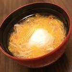 蓮菜 - お椀