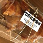 沖縄名物 豚足専門店 豚三郎 - 料理写真:てびち唐あげ