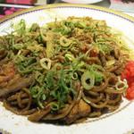 ヤキソバル ダブリュワイ - 昔ながらのソース焼き麺 580円