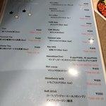 SLOW cafe - カフェメニュー