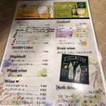 SLOW cafe - アルコールメニュー
