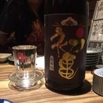 魚河岸酒場 FUKU浜金 - 初亀 縁