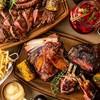 「メトロポリタングリル」 - 料理写真:大人気!肉の食べ放題はお1人様4,500円