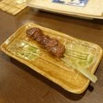 75417068 - 砂肝420円+税