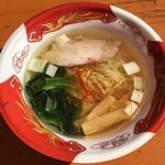 麺屋 翔 - 「香彩鶏だし塩らーめん」500円 (大つけ麺博 大感謝際)