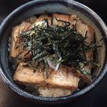 ひろき家 - チャーシュー丼