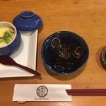 漁師寿司 海蓮丸 - 小鉢:なすびの田楽