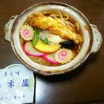 春木屋 - 鍋焼うどん ¥900