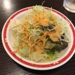 ナマステ - サラダ