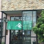 山七商店 - 外観